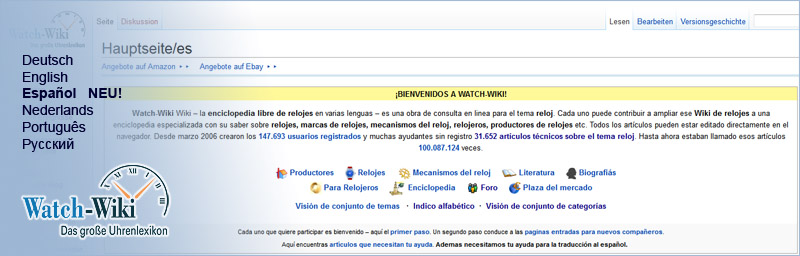 Watch-Wiki Espanol.jpg